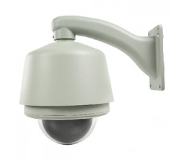 Professional weatherproof high speed dome camera