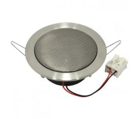 """Haut-parleur de plafond 8 cm (3.3"""") 8 Ω 30 W"""
