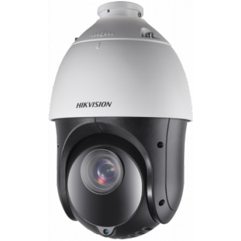 HIKVISION 2 MEGAPIXEL 25X ZOOM OUTDOOR PTZ IP CAMERA