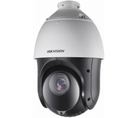 HIKVISION 4 MEGAPIXEL 25X ZOOM OUTDOOR PTZ IP CAMERA