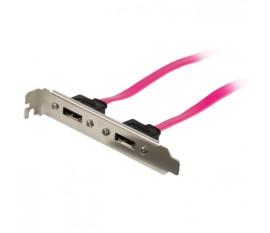 Adaptateur de slot SATA 6 Gbit/s à 2x connecteurs SATA 6 Gbit/s vers 2x SATA 6 Gbit/s femelles 0,50 m jaune