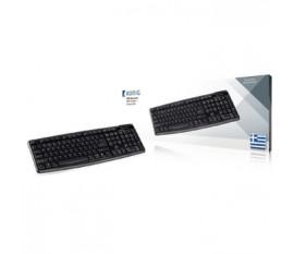 USB-Tastatur